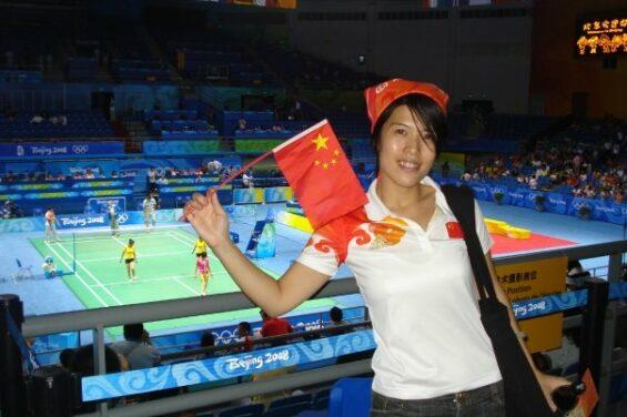 Bis Around the World: Eva Lee in Beijing, China