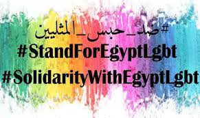PIC_Solidarity_Egypt_LGBT