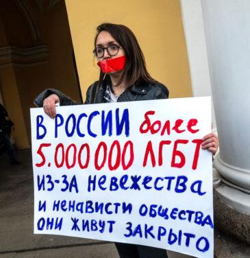 AROUND THE WORLD: Anonymous, RUSSIA