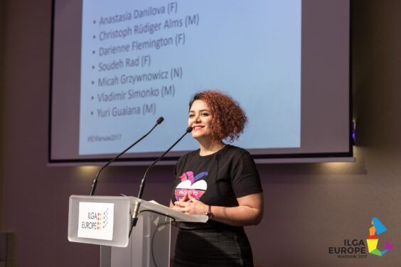 Around the World: Squee for Team B! Putting the B in ILGA Europe's Annual Conference